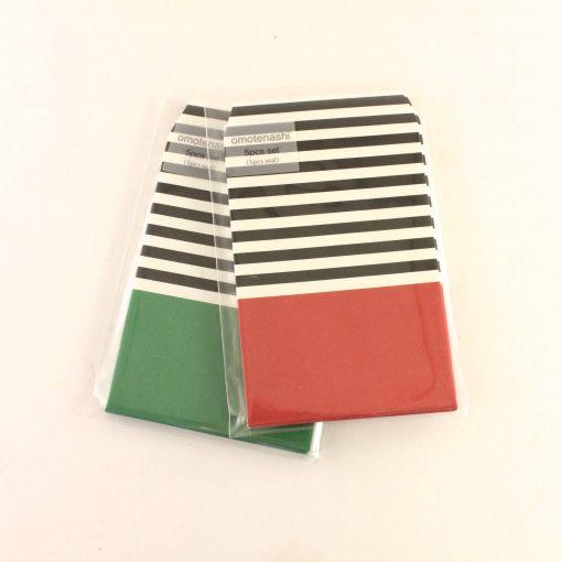 Presentkortspåse