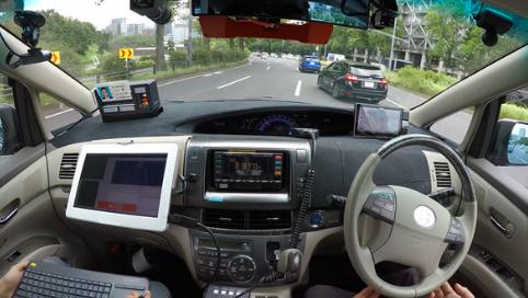 Självkörande taxi i Japan