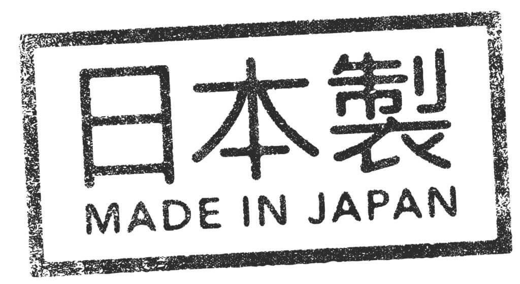 Japanska saker