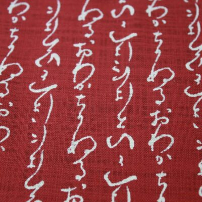 Japanskt tyg Moji metervara